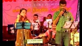 Naan Thedum Sevvanthi Poovithu