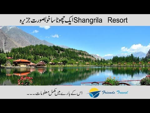Shangrila Resort Skardu Travel Guide With Local Travel 2019 (Pakistan)