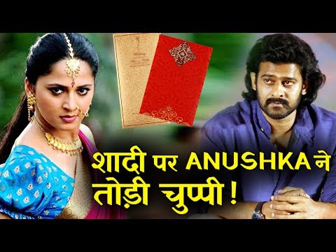 Anushka 's Shocking Reaction On Marriage Rumours With Prabhas!