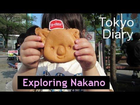 Tokyo Diary 2017 // Part 4 // Exploring Nakano