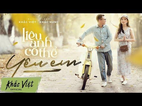 Liệu Anh Có Thể Yêu Em (#LACTYE)   Khắc Việt x Khắc Hưng [OFFICIAL MV]