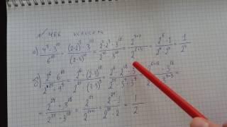 Алгебра 7 класс Макарычев. Задача №466