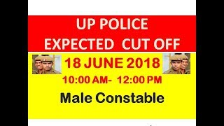 UP POLICE MALE CONSTABLE EXPECTED CUT OFF 2018  || 18 JUNE 2018 SHIFT 1 CUT OFF अनुमानित कट ऑफ उप