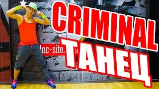 vuclip ТАНЕЦ - SEEYA - CRIMINAL #DANCEFIT #ZUMBA
