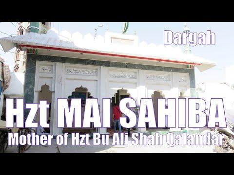 Mai Sahiba, Panipat : Dargah of Hafiza Jamal Sahiba (mother of Bu Ali Shah Qalandar saheb)