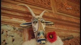 Чем может удивить Коза в Тернополе? | Города(Где можно покушать в Тернополе? Дима расскажет вам куда стоит сходить в файном місті. http://nlotv.com/ru/projects/608/, 2014-08-13T08:21:51.000Z)