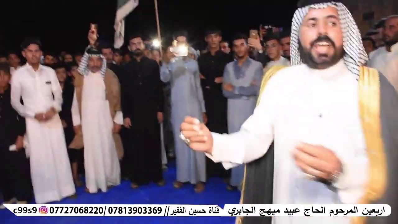 يشتعل الميدان في دخول حيدر البراهيمي اله الميدان ال جويبر