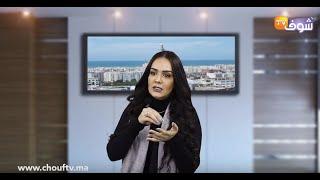 ملكة جمال المغرب تخرج بتصريح مثير و غير متوقع..أنا مطلقة ماشي أم عازبة