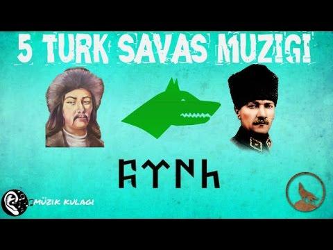 5 TÜRK SAVAŞ ŞARKISI/ MÜZİĞİ