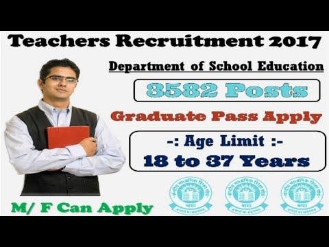 Department of School Education Recruitment   Latest Government jobs   September 2017 jobs