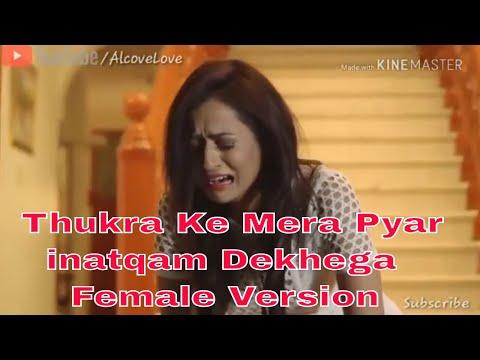 Thukra Ke Mera Pyar Mera Inatqam Dekhaga Female Version !! New Whatsapp Status Video.