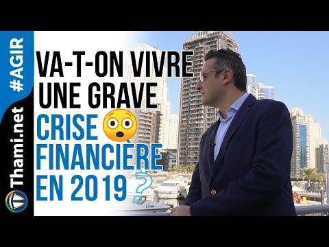 Va-t-on vivre une grave crise financière en 2018 ou en 2019 ?