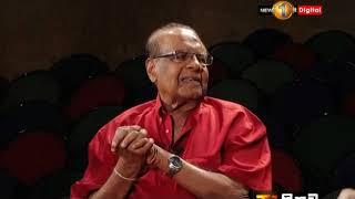 Pathikada Sirasa TV 05th October  2018 Thumbnail