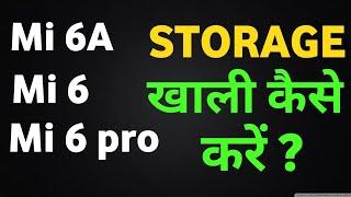 mi 6a storage problem2020 | mi 6 storage problem2020 | mi 6 pro storage problem2020