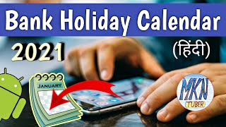 Bank Holiday Calendar 2021 screenshot 5