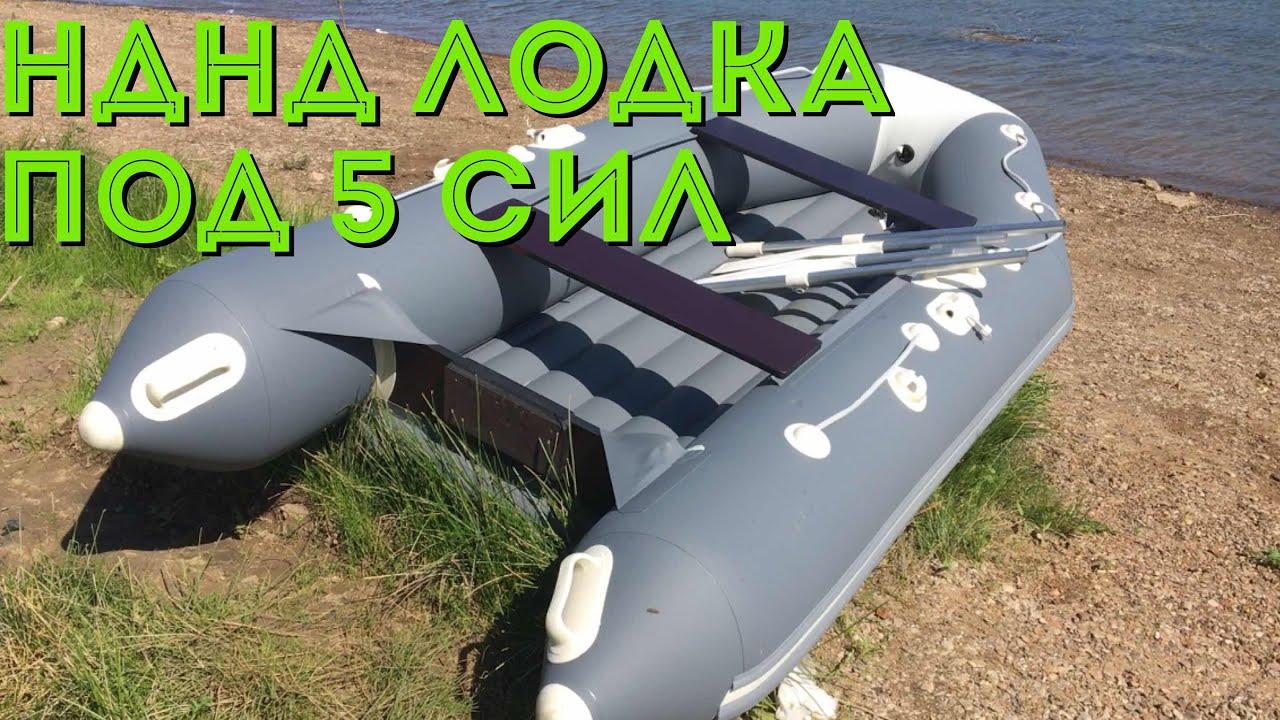 Более 355 объявлений о продаже подержанных лодочных моторов в украине. На auto. Ria легко найти, сравнить и купить бу лодочный мотор с пробегом.