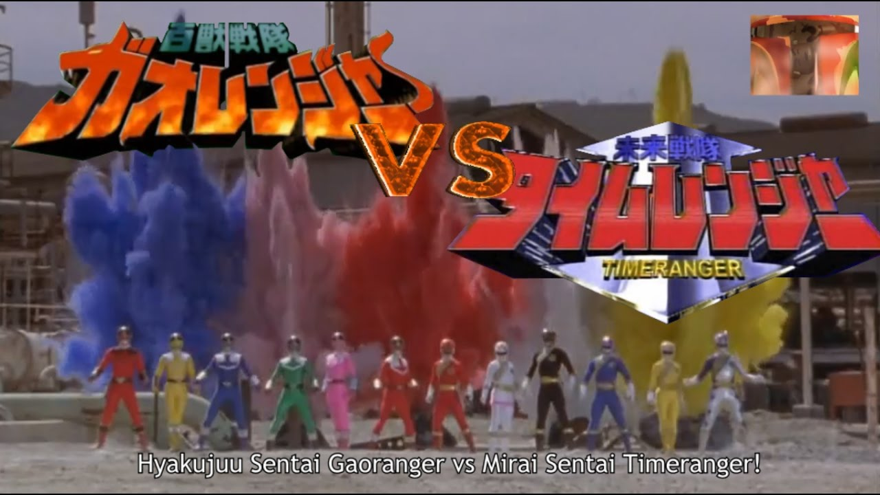 Gaoranger vs Timeranger trailer (fan made) - YouTube