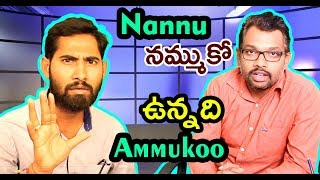 Nannu నమ్ముకో...ఉన్నది Ammukoo | Latest Funny Interview | Gopal Prakash | Produce by Gavva Media thumbnail