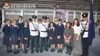 2018-2019 佛教茂峰法師紀念中學 學校簡介