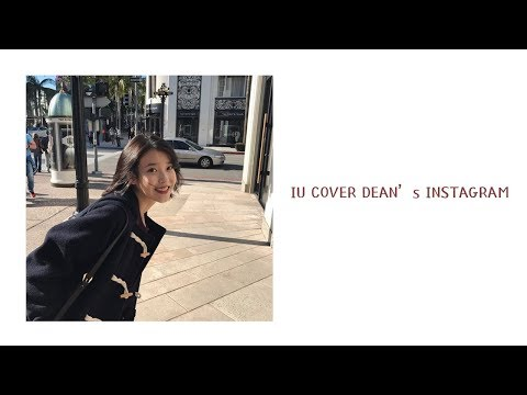 IU cover INSTAGRAM from DEAN