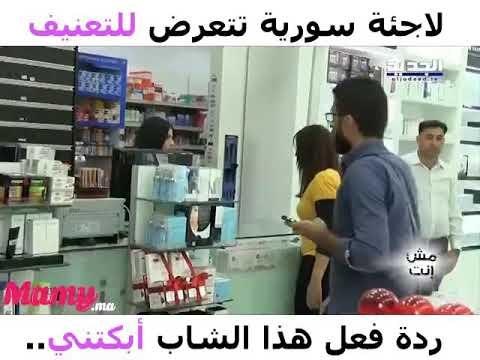 فتاه سوريه تتعرض للضرب الصدمه 2