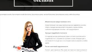 авансовый отчет Казахстан