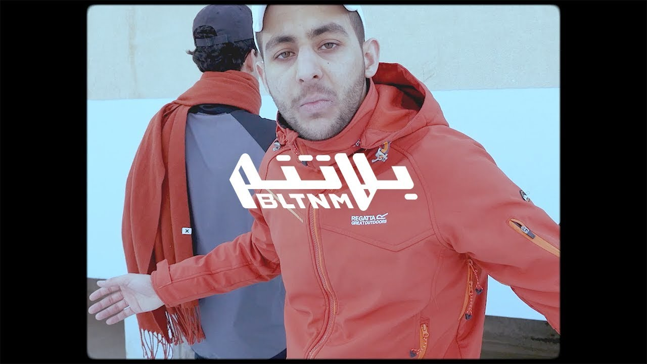 Download Shabjdeed - NKD GLG (Prod. Al Nather) شب جديد - نكد چلچ