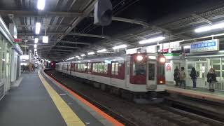 【終夜運転】近鉄5200系5204編成急行五十鈴川行き到着
