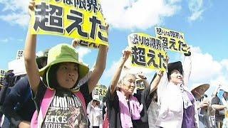 فيديو.. مظاهرات يابانية اعتراضًا على التواجد العسكري الأمريكي في بلادهم