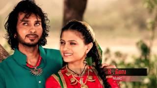Teaser | Heer | Sardool Sikander & Bawa Sikander | New Punjabi Songs 2014