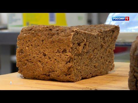 В Перми испекли блокадный хлеб