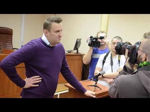 Суд над Навальным в Кирове. Продолжение трансляции