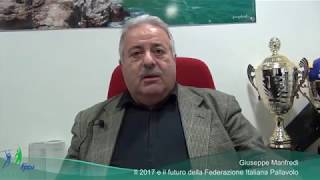 21-12-2017: #fipavpuglia - Il bilancio di fine anno di Giuseppe Manfredi (Vice Presidente FIPAV)