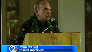 First names added to Native Hawaiian registry