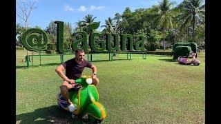 Laguna Park - Laguna Village Phuket Лагуна Парк Пхукет