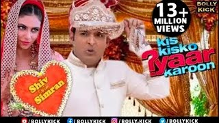 Kapil Sharma's 2nd Marriage | Kis Kisko Pyaar Karoon | Comedy Scenes | Kapil Sharma