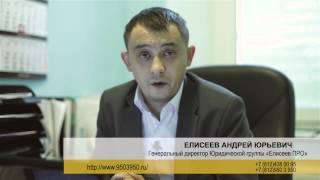 видео адвокат уголовные дела