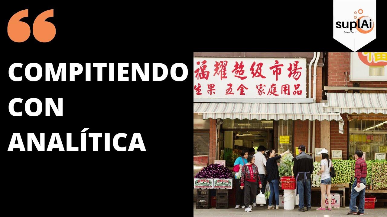 Canal tradicional : compitiendo con analítica | Alibaba LST