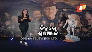Heartfelt Tribute: Thailand Cave Rescue - OTV Report