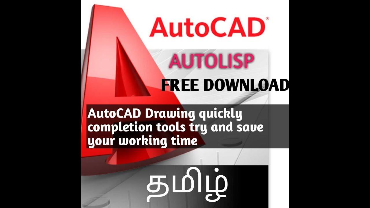 AutoCAD AutoLISP : Autocad AutoLISP Free Download in tamil/Land surveying  TAMIL/K T P