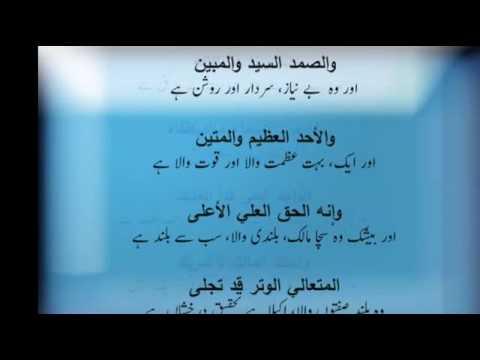 Allahu Rabbuna huwal ilahu - Nasheed with Urdu lyrics