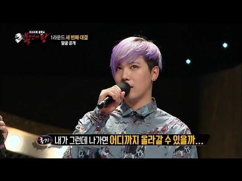 【TVPP】Lee Hongki(FTISLAND) - Take off Mask, 폭풍 가창력을 선보인 '박쥐인간'의 정체는? @ King of Masked Singer