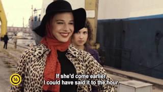 Aglaya trailer with English subtitles