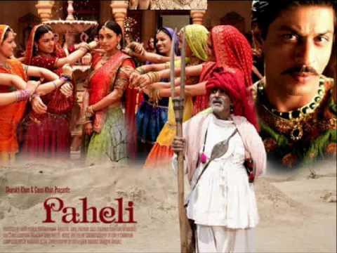 Paheli-Dheere Jalna