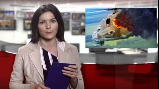 Опубликованы имена погибших при крушении вертолета под Славянском