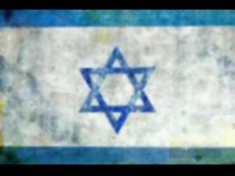 God Bless Israel (Romans 11:26)