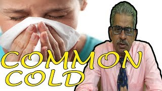 Cold and Cough in Hindi - Discussion and Treatment in Homeopathy by Dr P.S. Tiwari