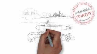 Учимся рисовать войну  Как поэтапно нарисовать войну на море карандашом за 39 секунд