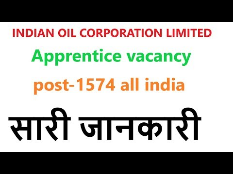IOCL( INDIAN OIL CORPORATION LIMITED)Technician & Trade Apprentice Online Form 2019 from YouTube · Duration:  7 minutes 52 seconds