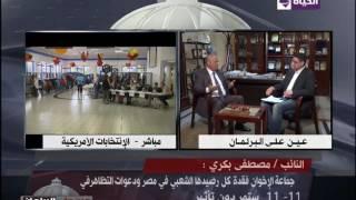 مصطفى بكري: المواطن ضحية لجشع التجار والتعديلات الاقتصادية ترفع المعاناة على كاهله | المصري اليوم
